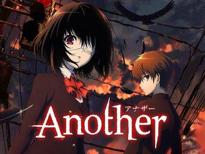 [Imagen: another_anime.jpg]
